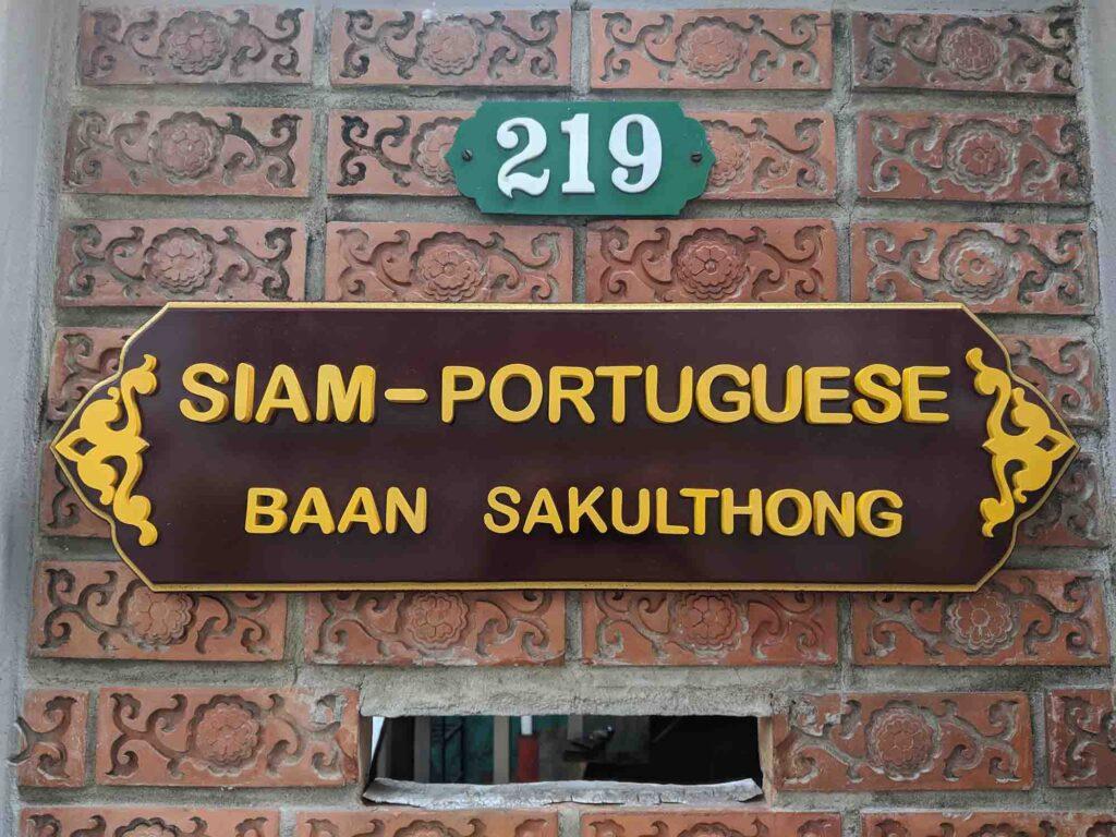 Baan Sakul Thong