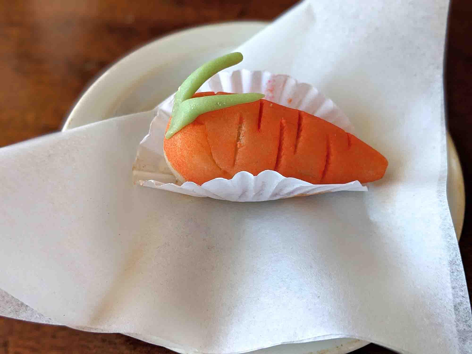 Doces finos do Algarve - Carrot