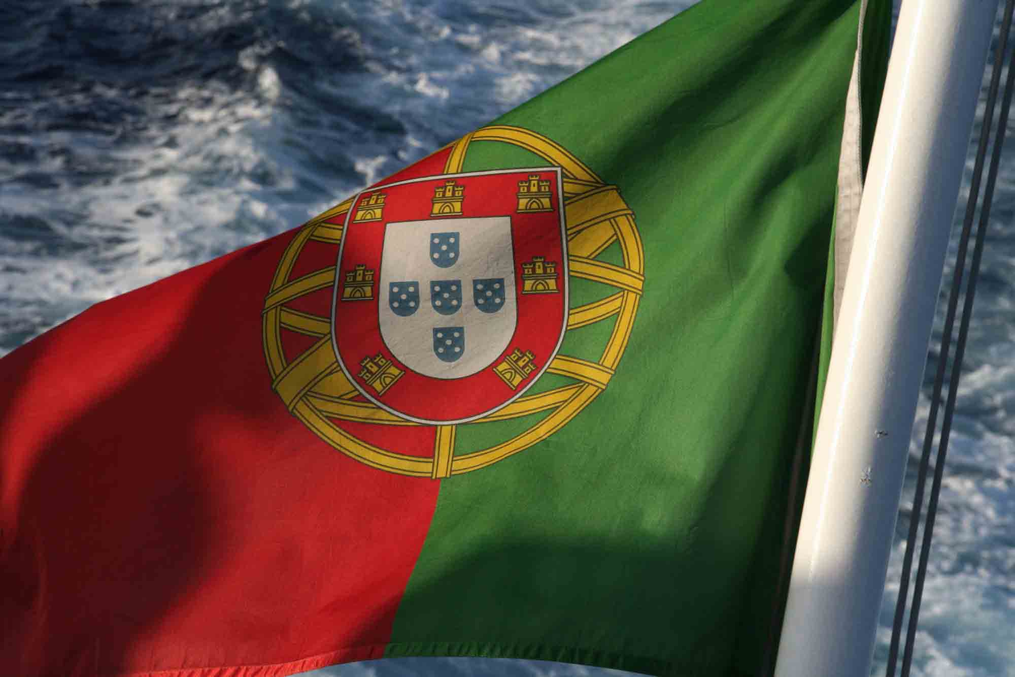 Portuguese flag blowing