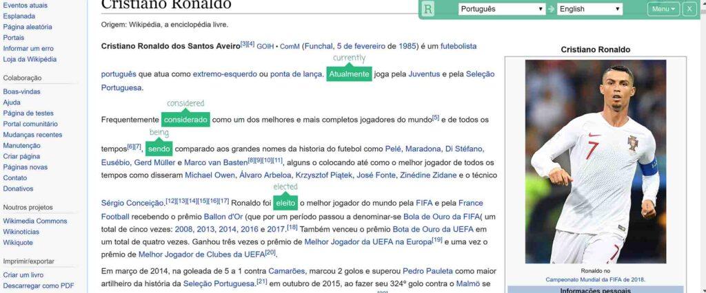 wikipedia ronaldo readlang